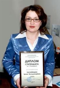 kalafilniska_foto