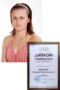 foto_diplom_pasichnik
